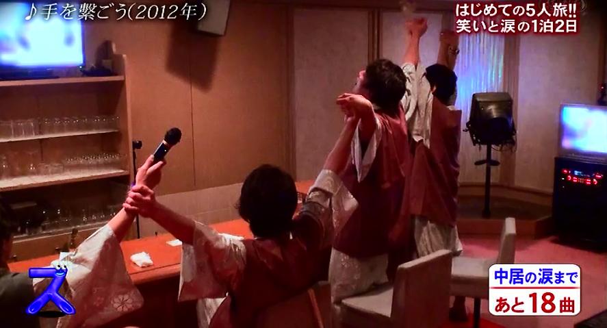 【芸能】木村拓哉以外の元SMAPの4人で新事務所立ち上げ→グループ結成は来るのか?