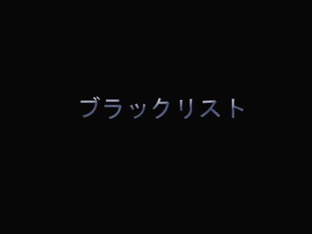 ブラックリスト第1話「カウントダウン」