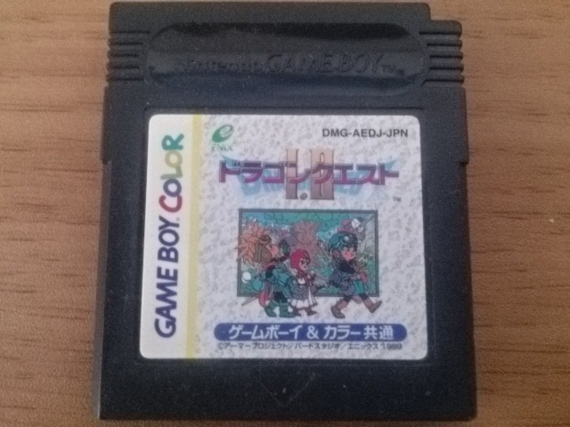 ドラゴンクエストI・II(ゲームボーイカラー)