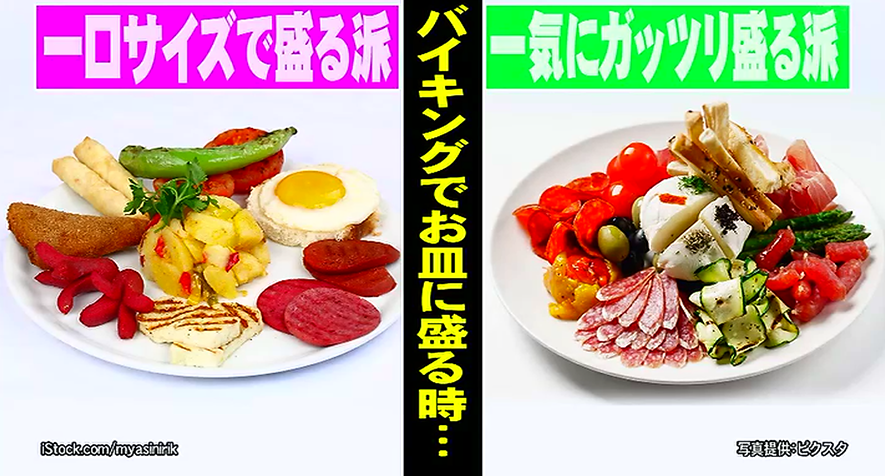 f:id:sarapan2014:20180802061010p:plain