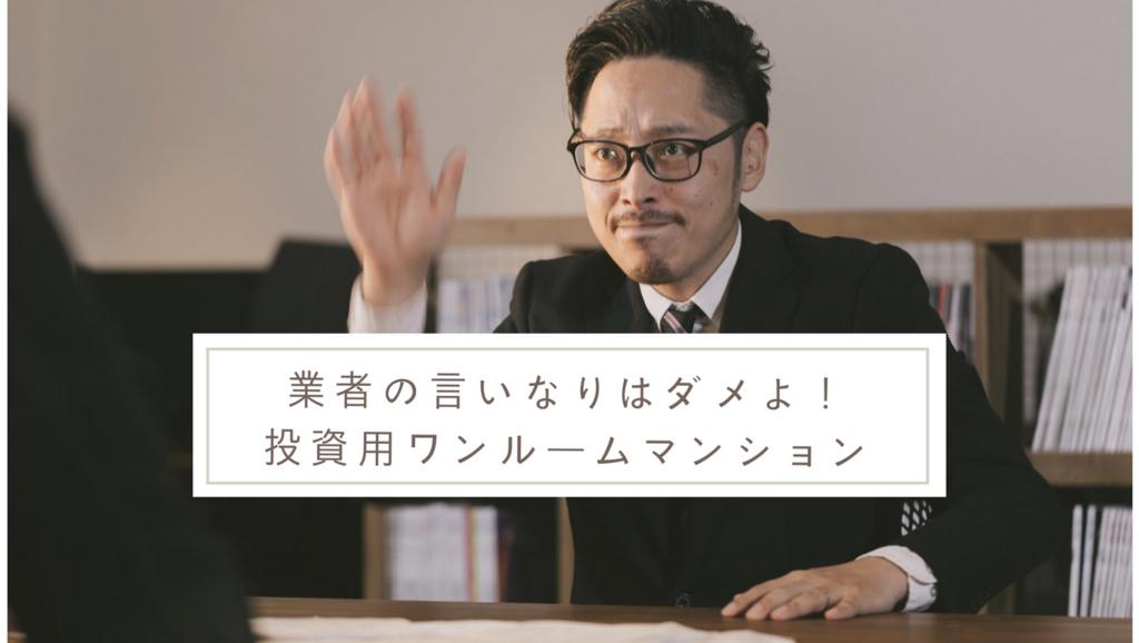 f:id:sararimanfukugyou:20180704215643j:plain