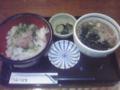 昼食:ねぎとろ丼(海彦)
