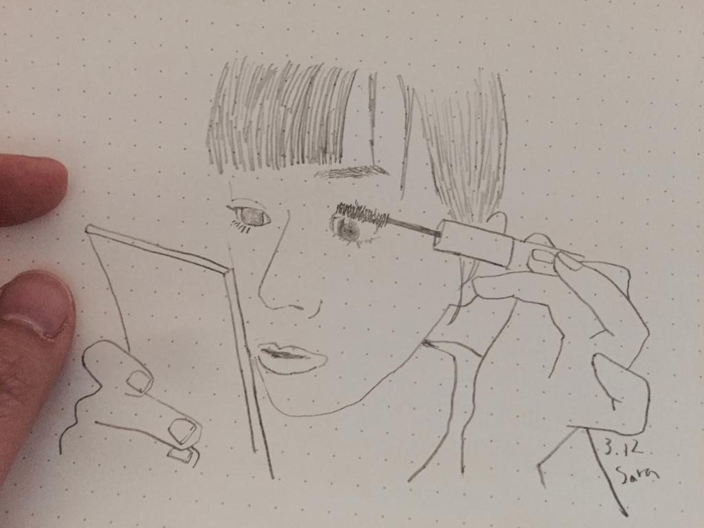 f:id:sarashimizu:20170317201305j:plain