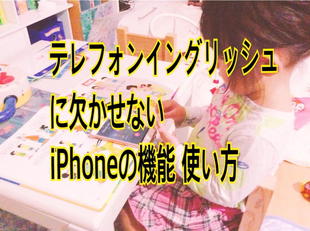 f:id:sarashizuki_dwe:20181110000343j:image