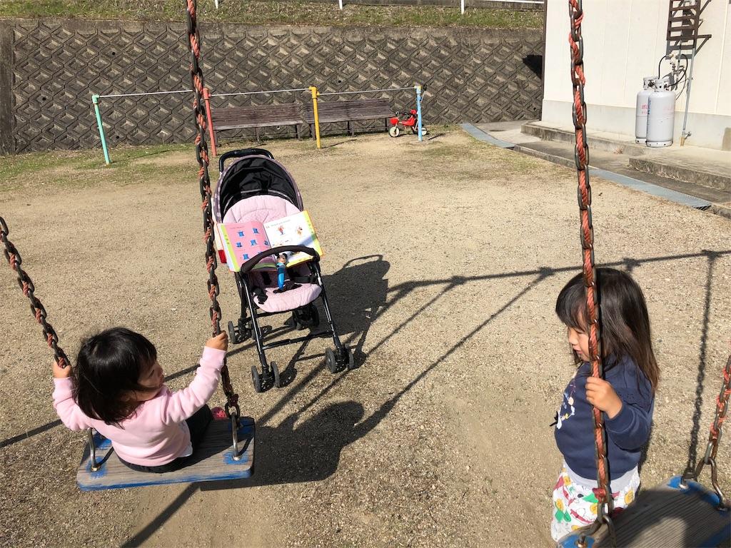 f:id:sarashizuki_dwe:20181202073713j:image