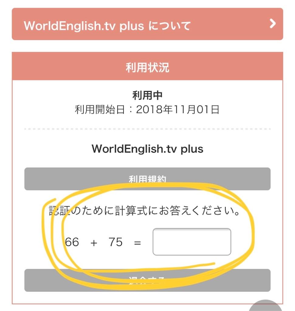 f:id:sarashizuki_dwe:20181204202259j:image