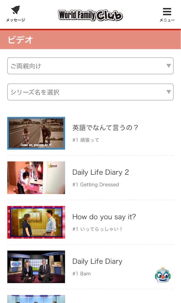 f:id:sarashizuki_dwe:20181204203344j:image