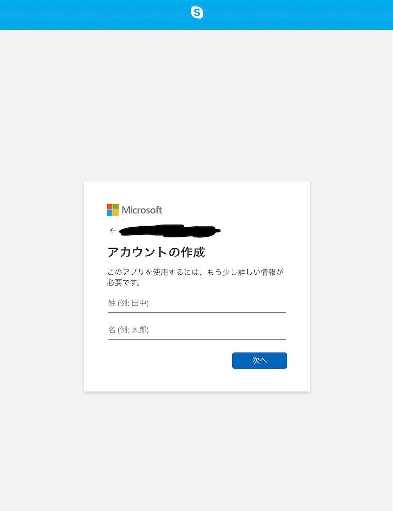 f:id:sarashizuki_dwe:20181207223902j:image