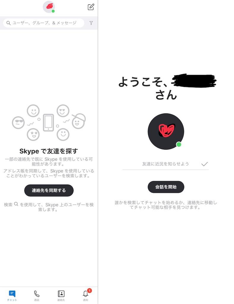 f:id:sarashizuki_dwe:20181207224836j:image
