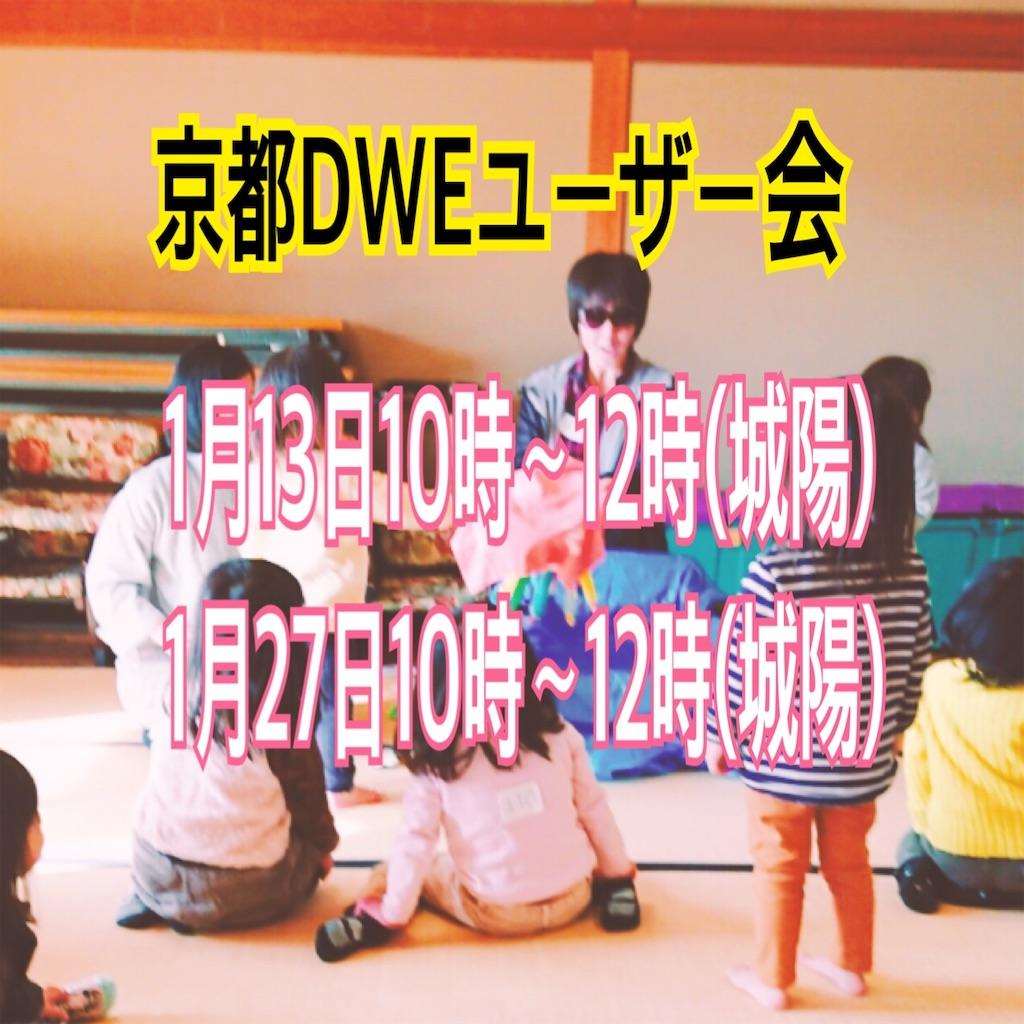 f:id:sarashizuki_dwe:20181216155846j:image
