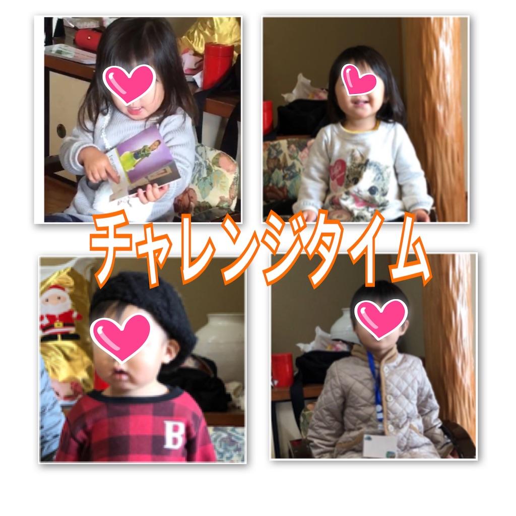 f:id:sarashizuki_dwe:20181216155946j:image