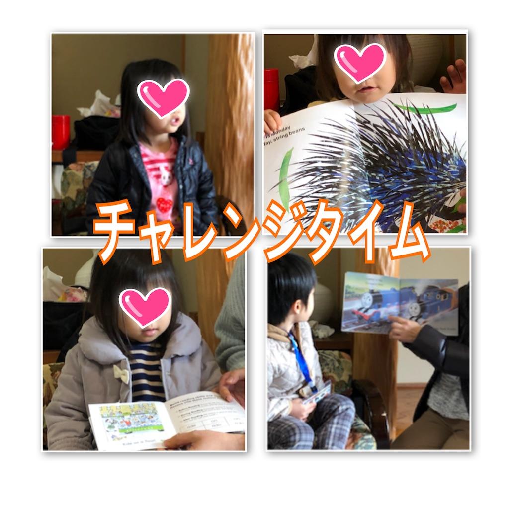 f:id:sarashizuki_dwe:20181216155950j:image