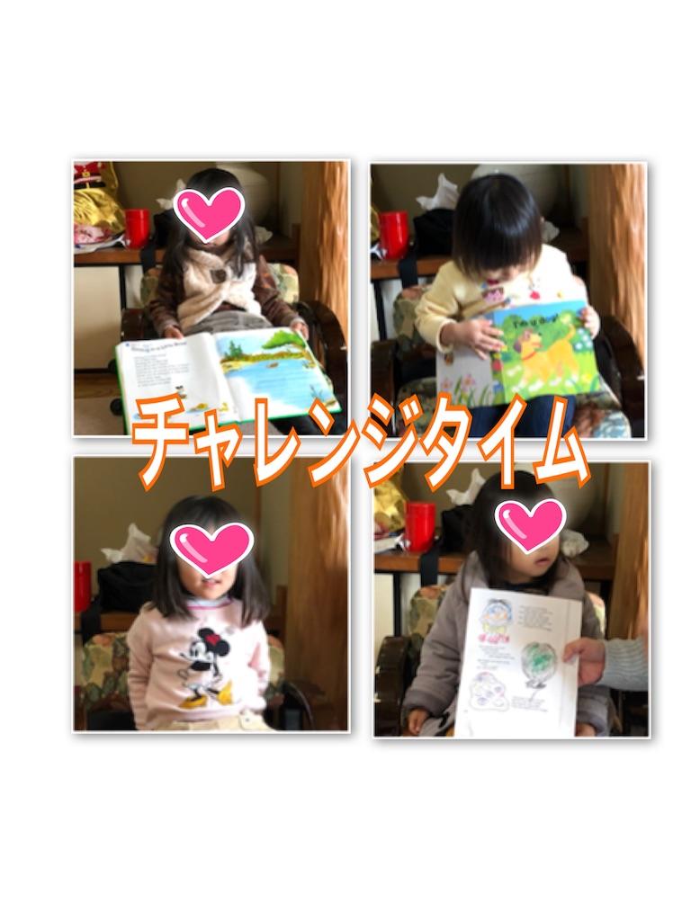 f:id:sarashizuki_dwe:20181216155954j:image