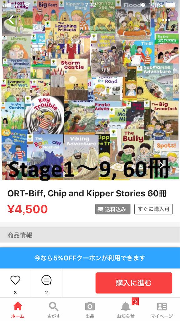 f:id:sarashizuki_dwe:20181224222854p:image