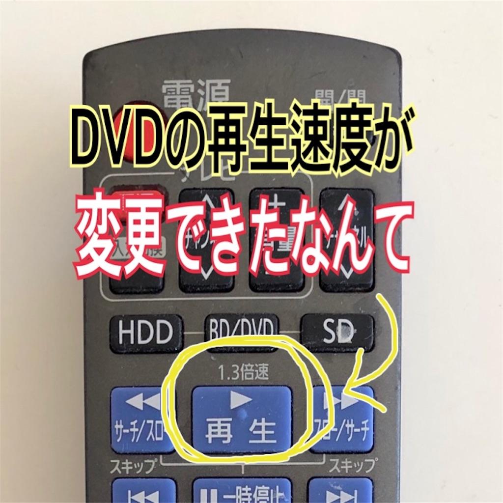 f:id:sarashizuki_dwe:20190102104418j:image