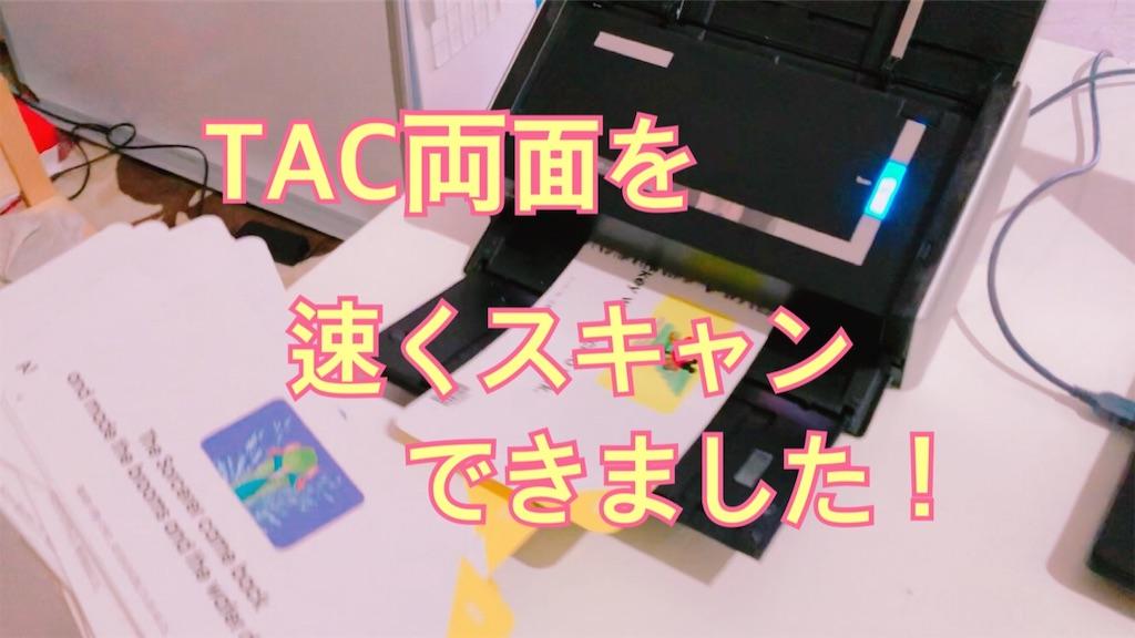 f:id:sarashizuki_dwe:20190107001711j:image