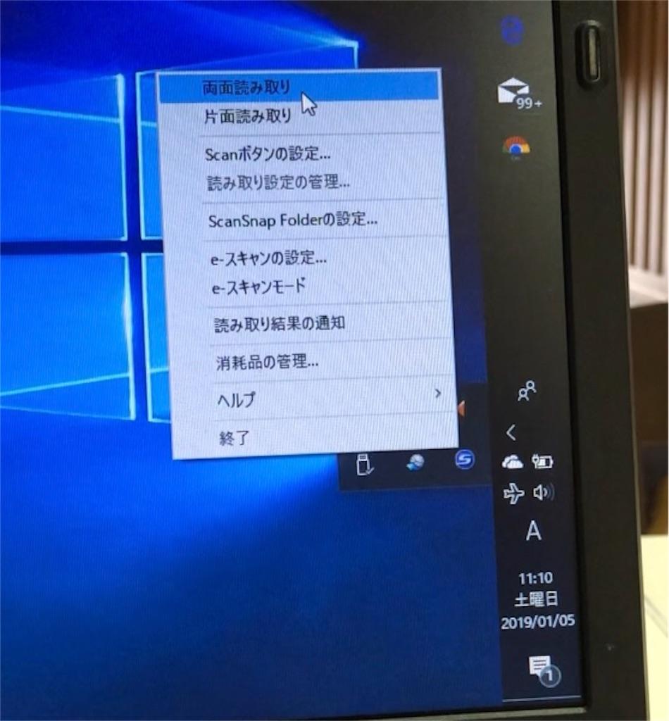 f:id:sarashizuki_dwe:20190107002233j:image