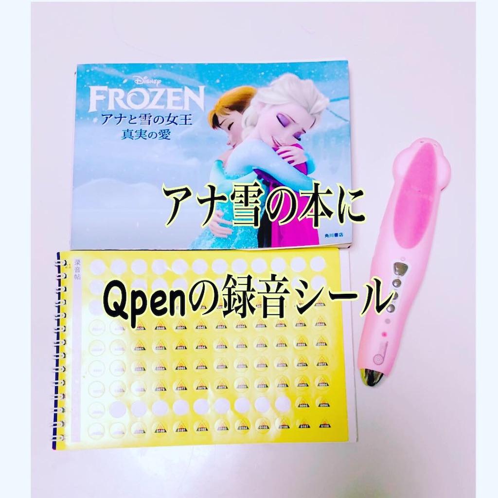 f:id:sarashizuki_dwe:20190123215000j:image