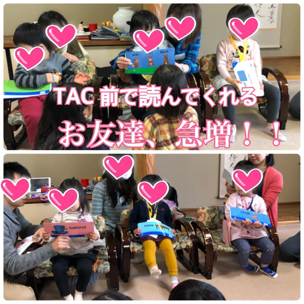 f:id:sarashizuki_dwe:20190208152630j:image