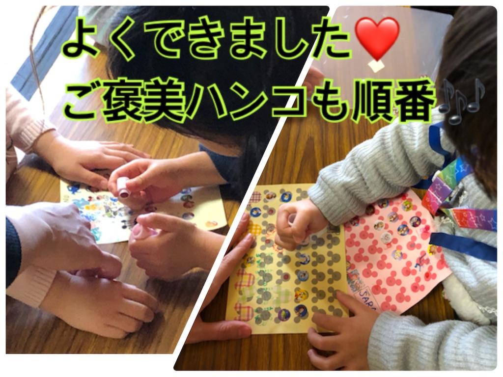 f:id:sarashizuki_dwe:20190208152803j:image