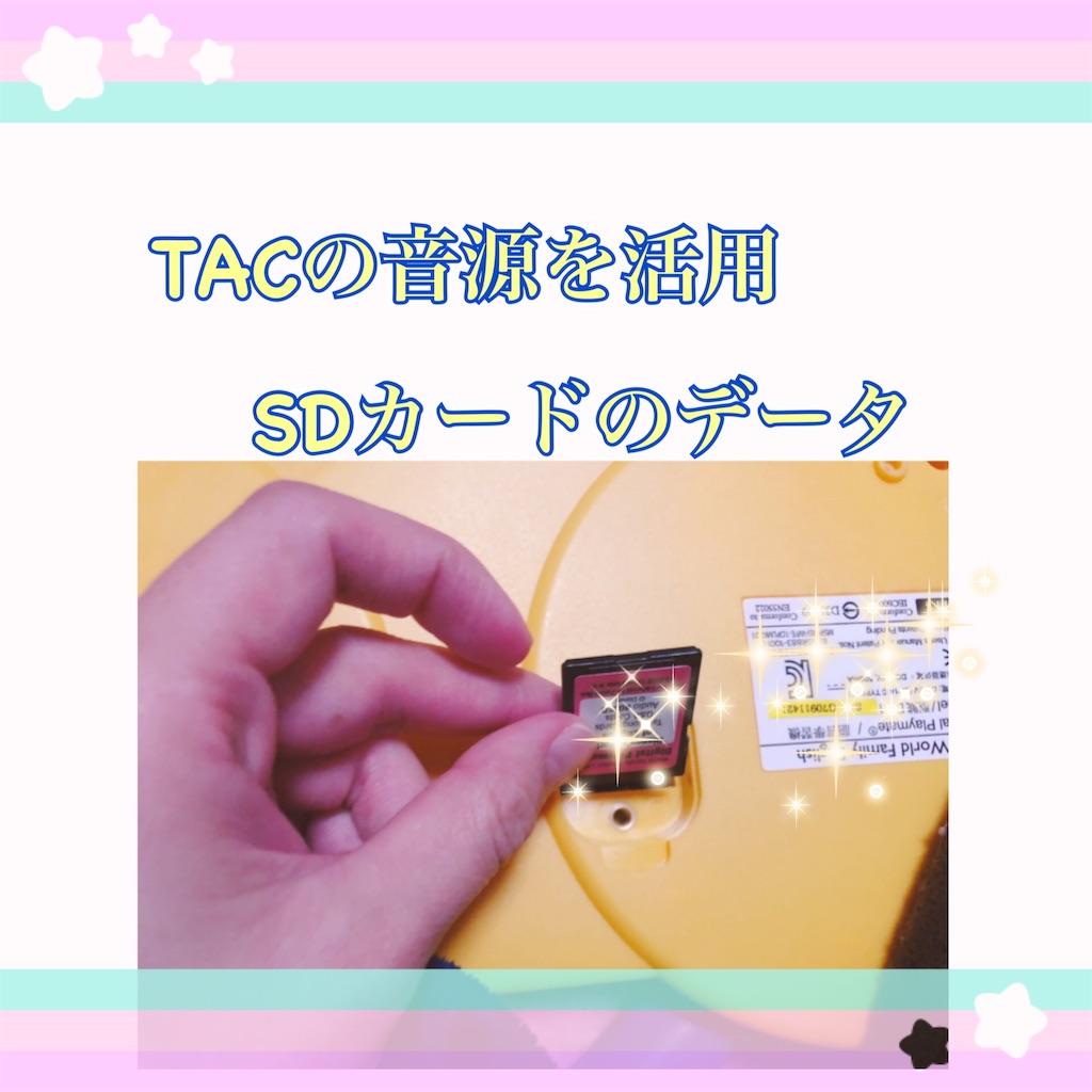 f:id:sarashizuki_dwe:20190228235730j:image