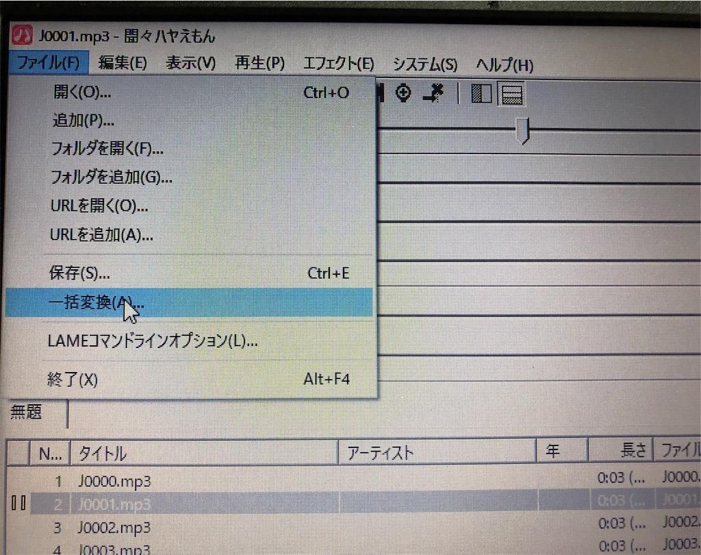 f:id:sarashizuki_dwe:20190302215201j:image