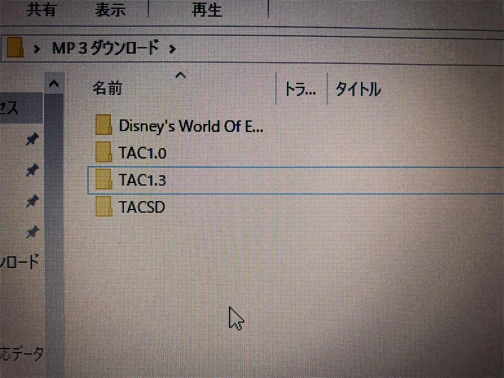 f:id:sarashizuki_dwe:20190302215417j:image