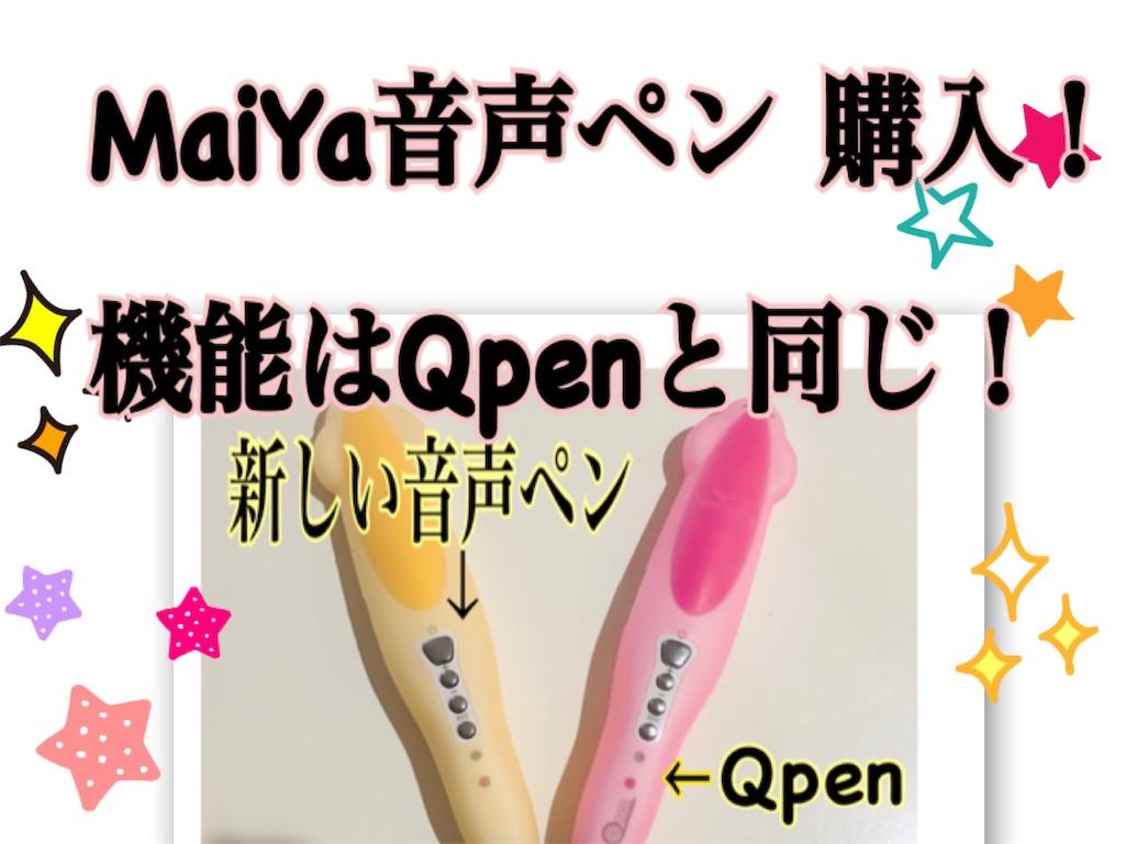 f:id:sarashizuki_dwe:20190307162648j:image