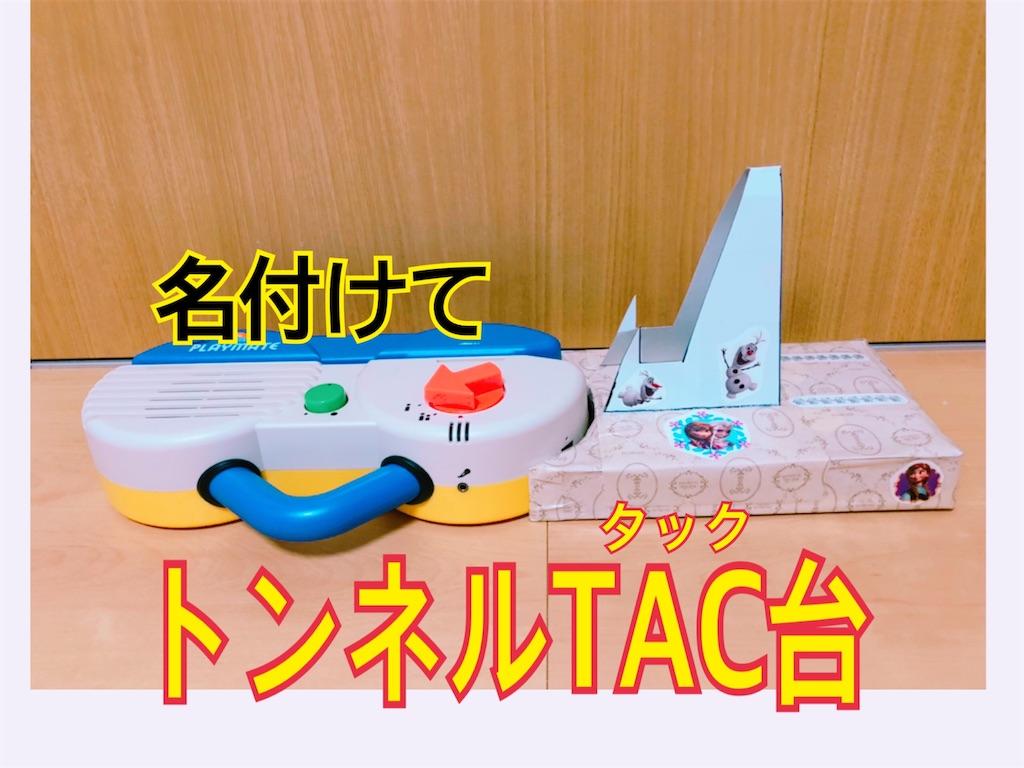 f:id:sarashizuki_dwe:20190330212318j:image