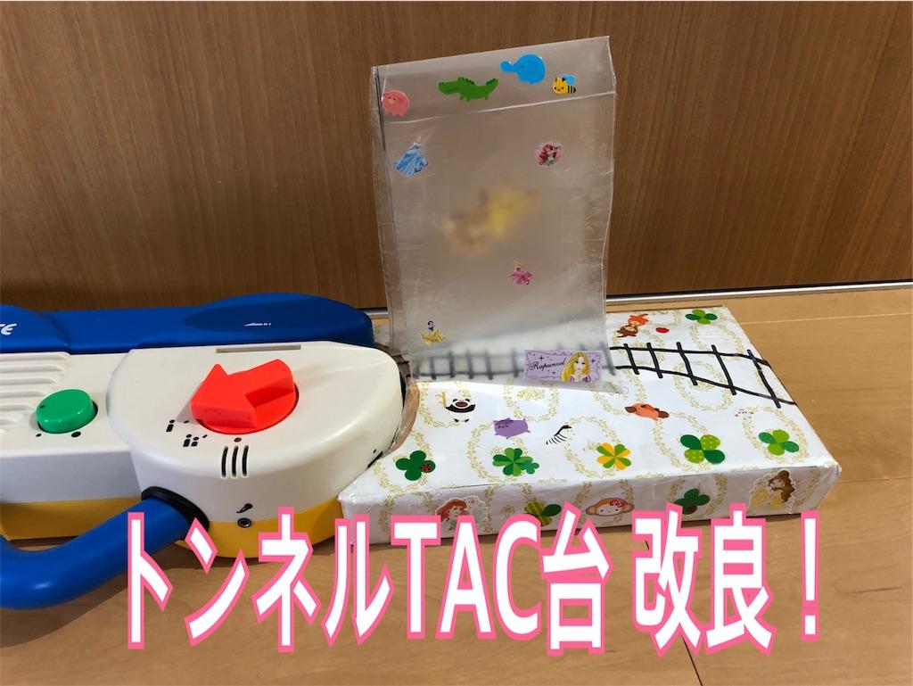 f:id:sarashizuki_dwe:20190330212324j:image