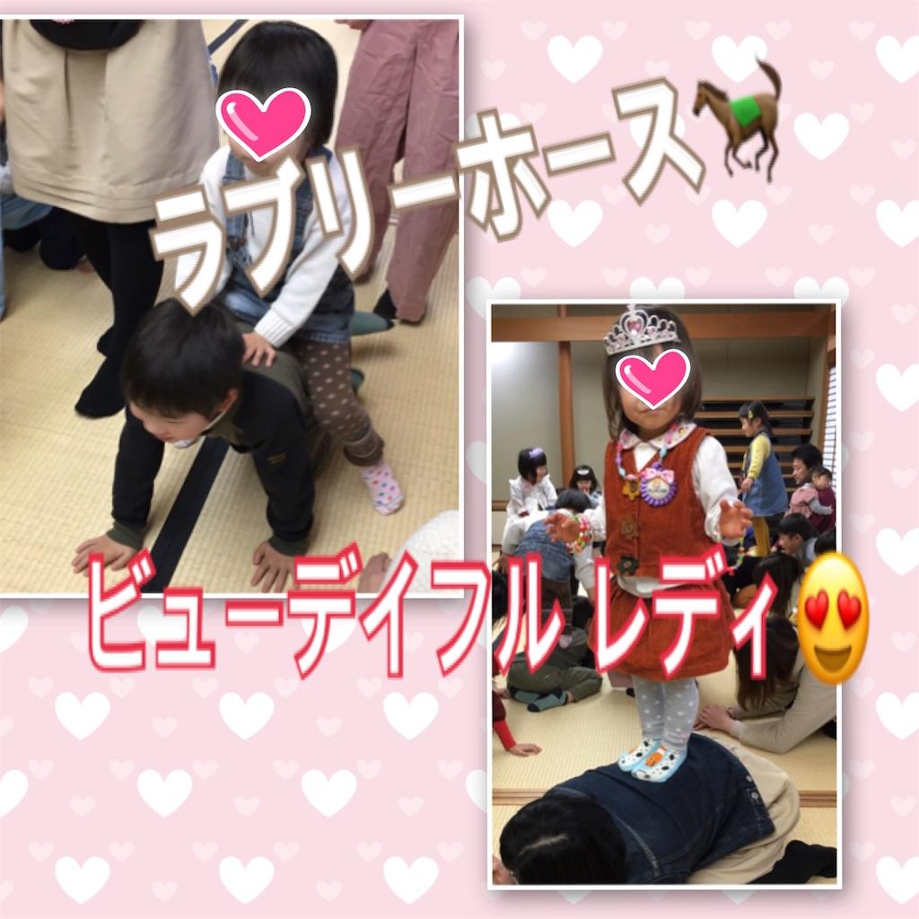 f:id:sarashizuki_dwe:20190405100840j:image