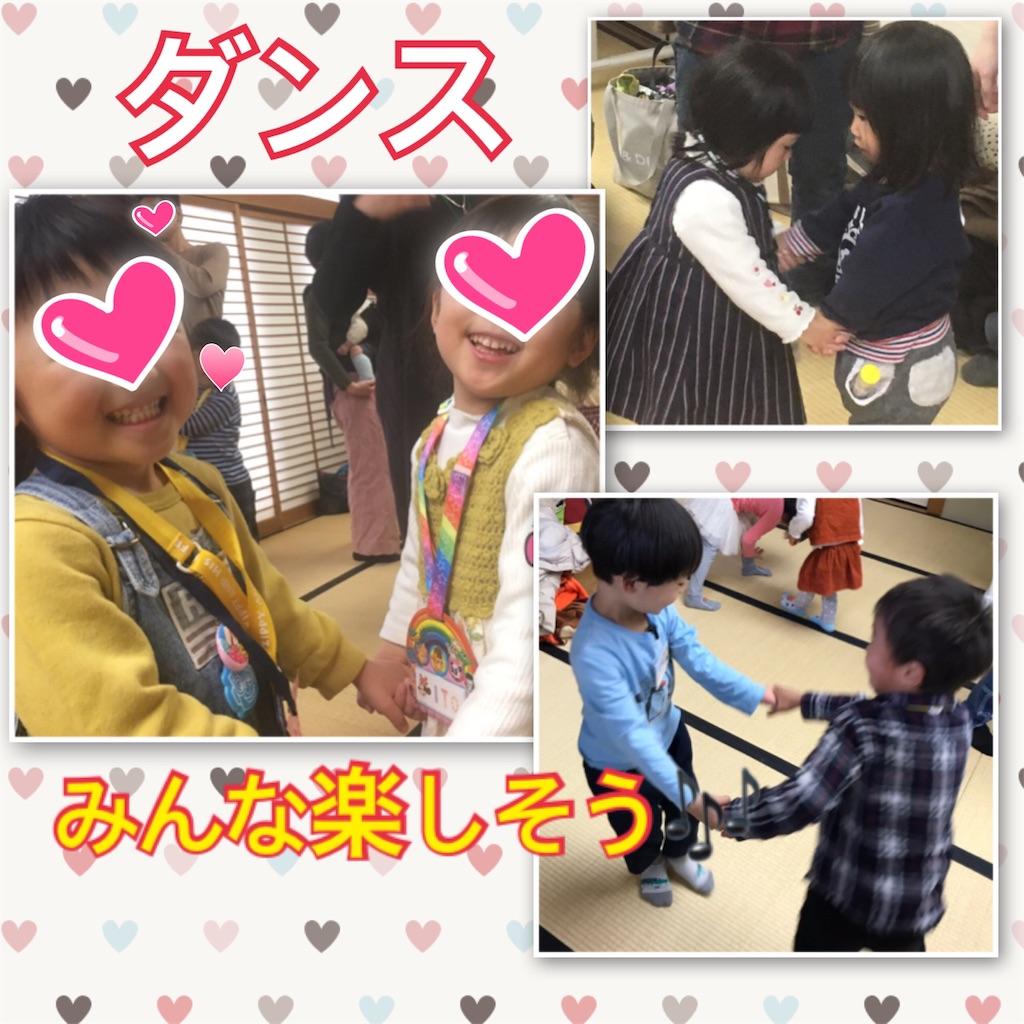 f:id:sarashizuki_dwe:20190405100902j:image