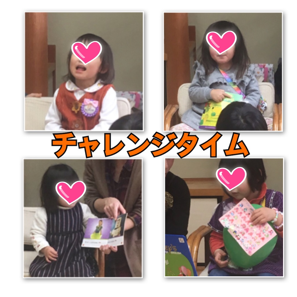 f:id:sarashizuki_dwe:20190405100951j:image