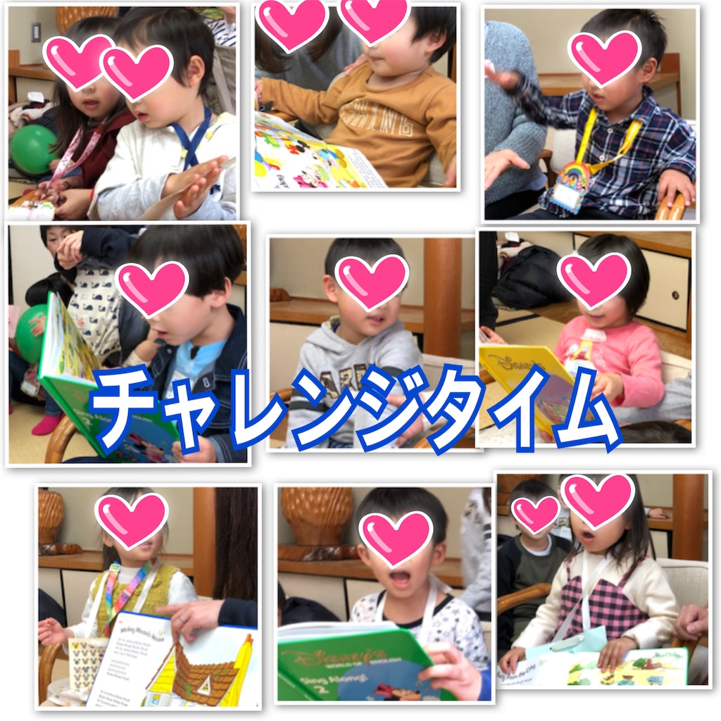 f:id:sarashizuki_dwe:20190405100954j:image