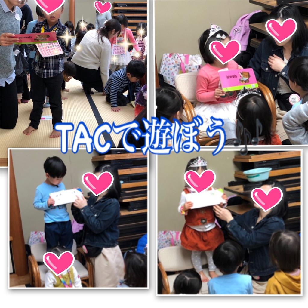 f:id:sarashizuki_dwe:20190405101026j:image