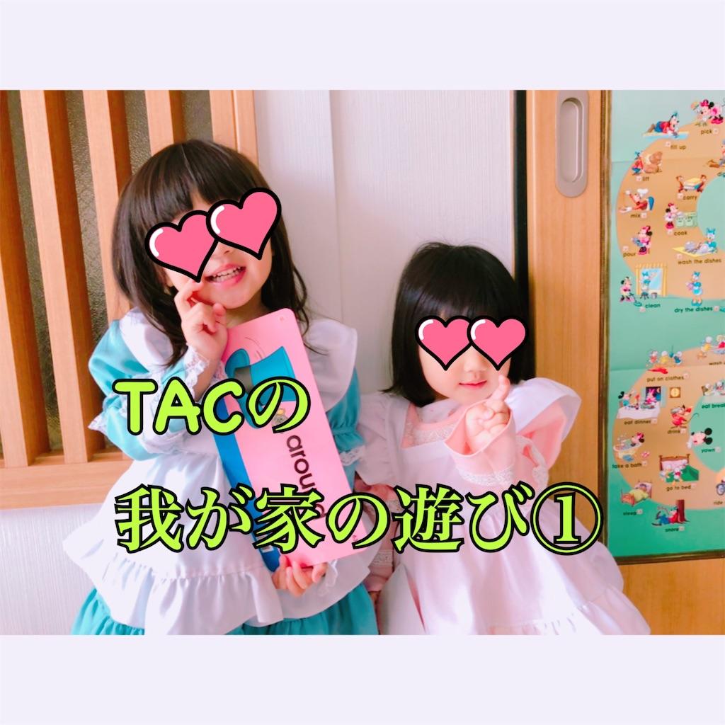 f:id:sarashizuki_dwe:20190407210851j:image