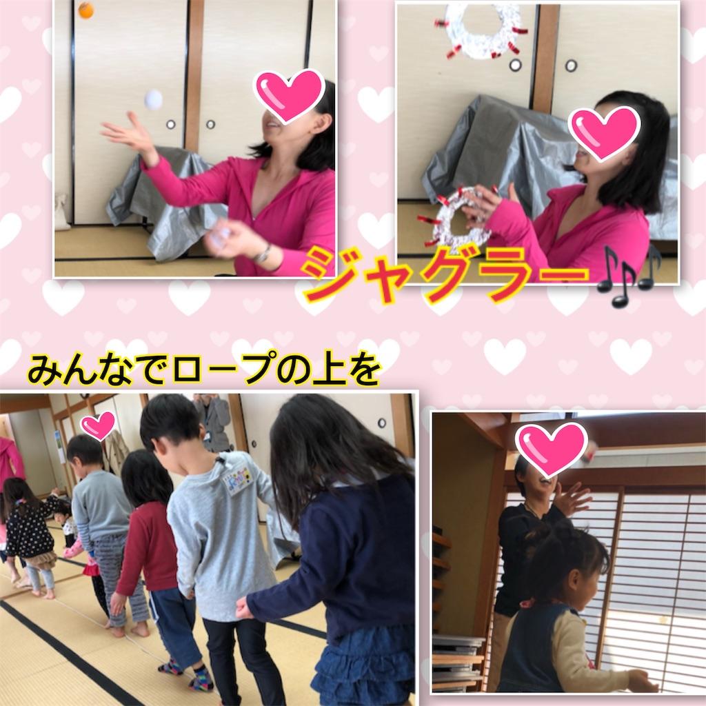 f:id:sarashizuki_dwe:20190412165934j:image