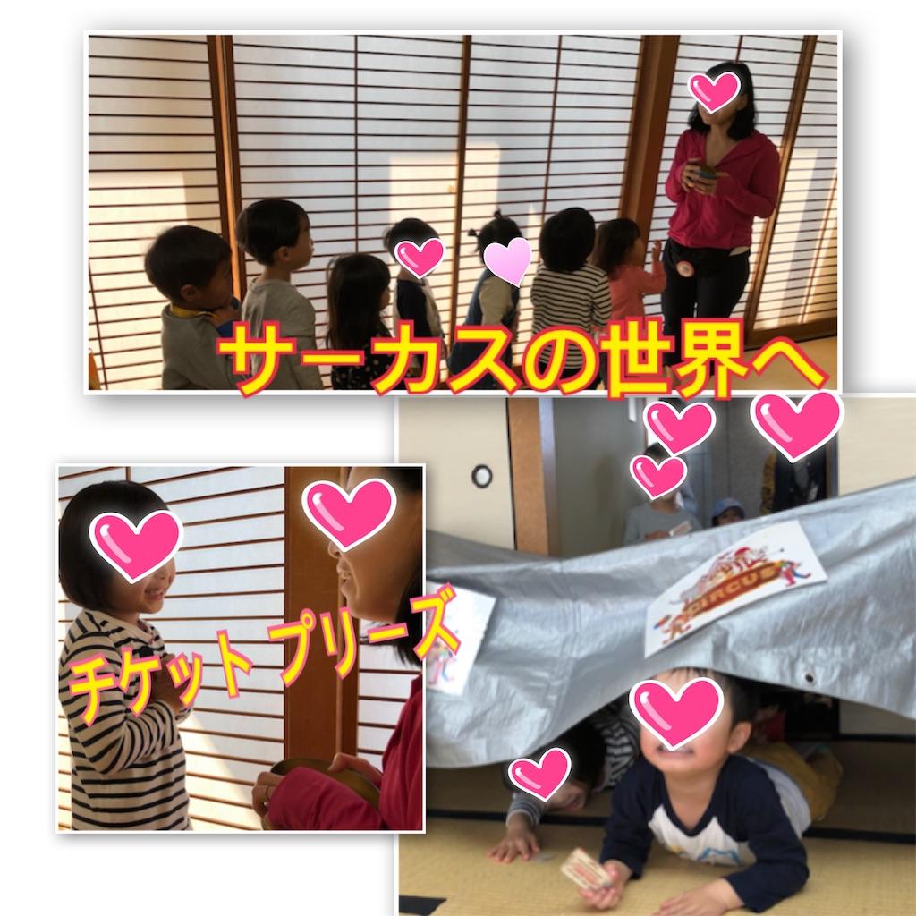 f:id:sarashizuki_dwe:20190412165938j:image