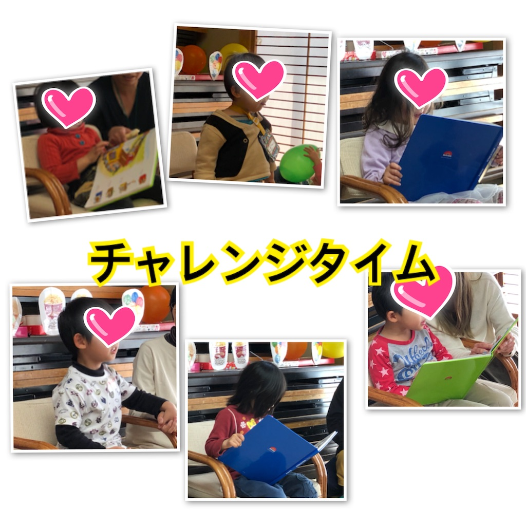 f:id:sarashizuki_dwe:20190412192745j:image