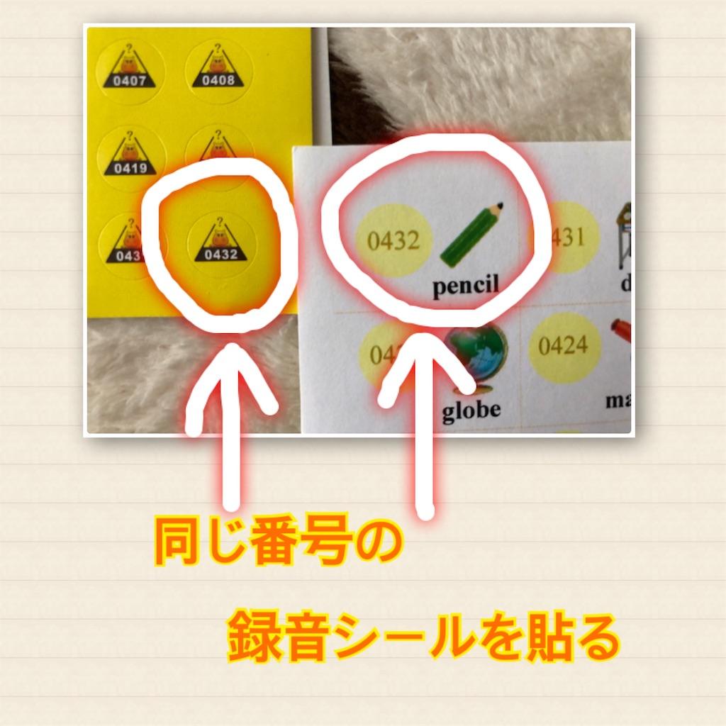 f:id:sarashizuki_dwe:20190425153630j:image