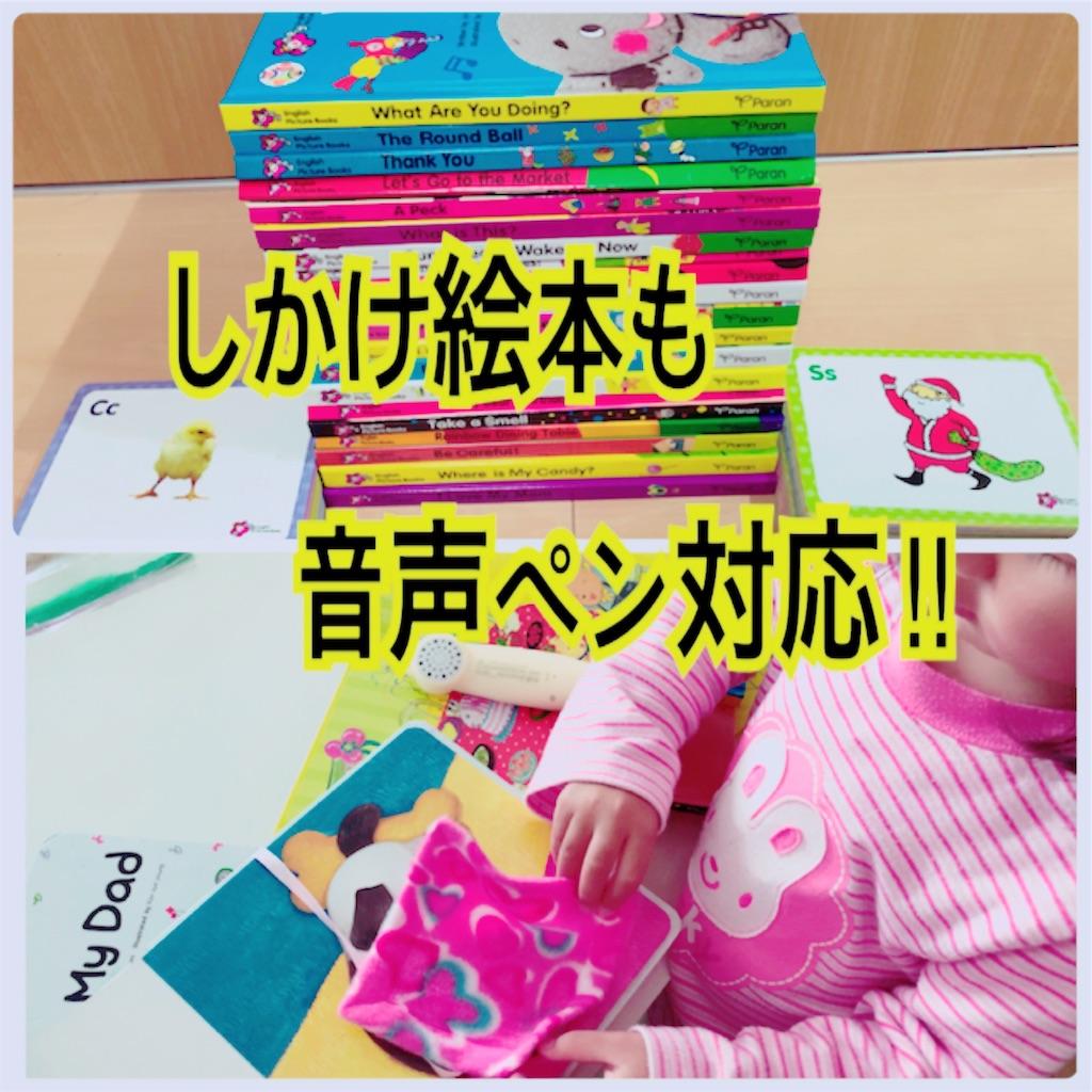 f:id:sarashizuki_dwe:20190429131914j:image