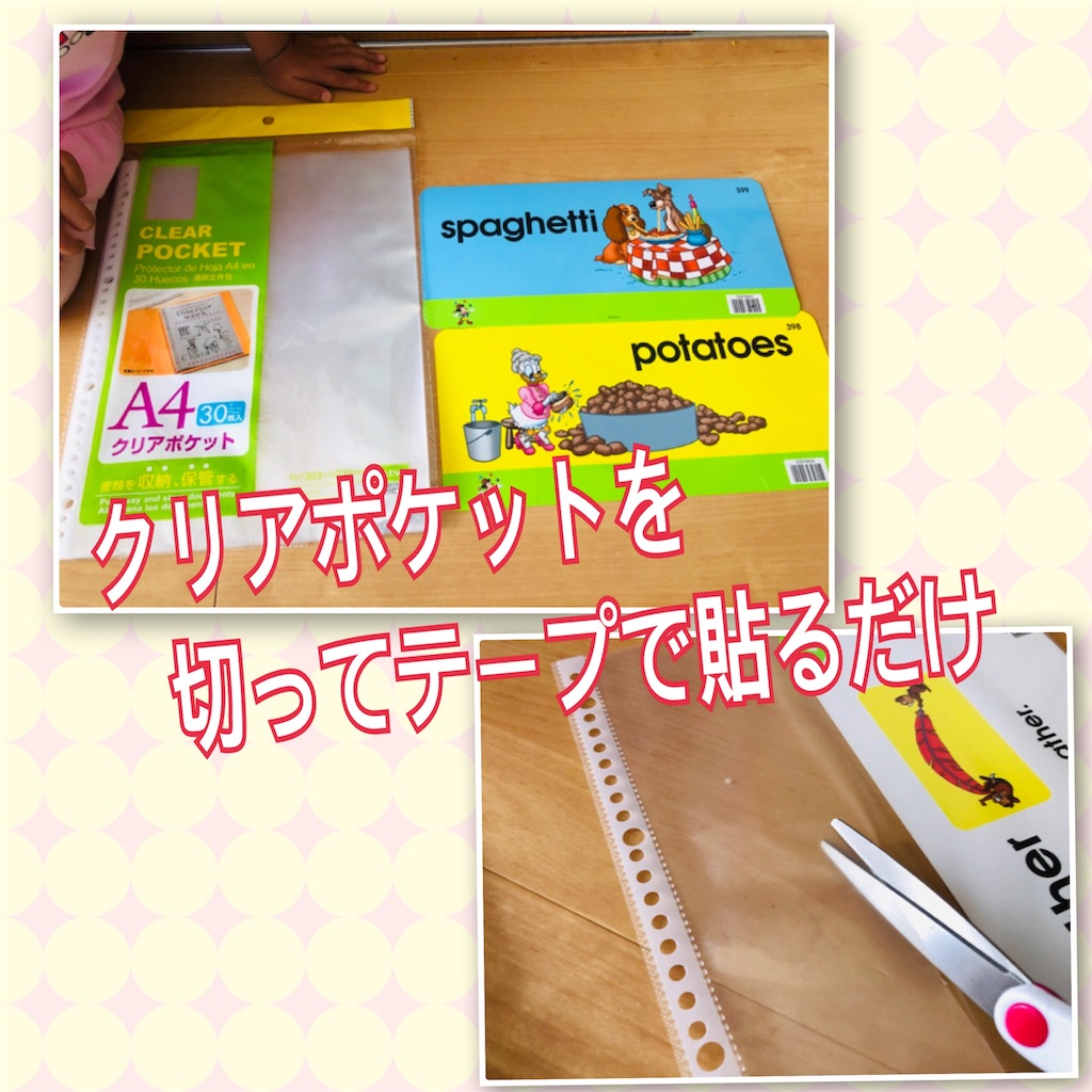 f:id:sarashizuki_dwe:20190504205348j:image