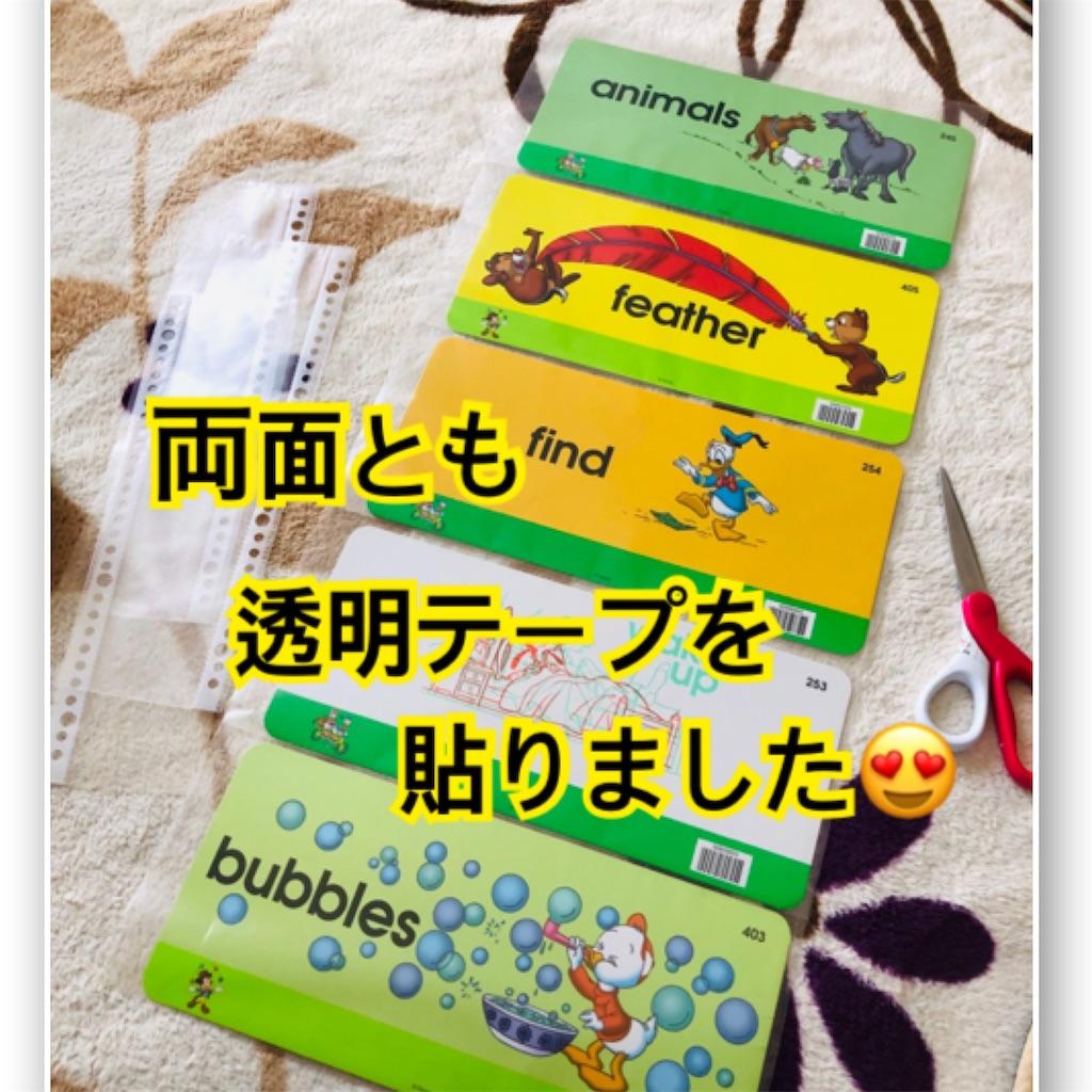 f:id:sarashizuki_dwe:20190504205351j:image