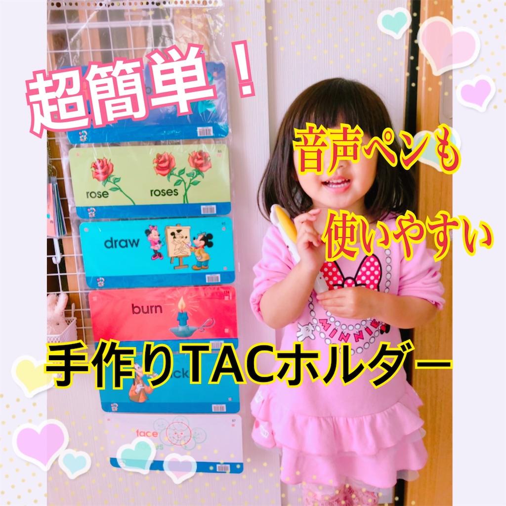 f:id:sarashizuki_dwe:20190504210607j:image