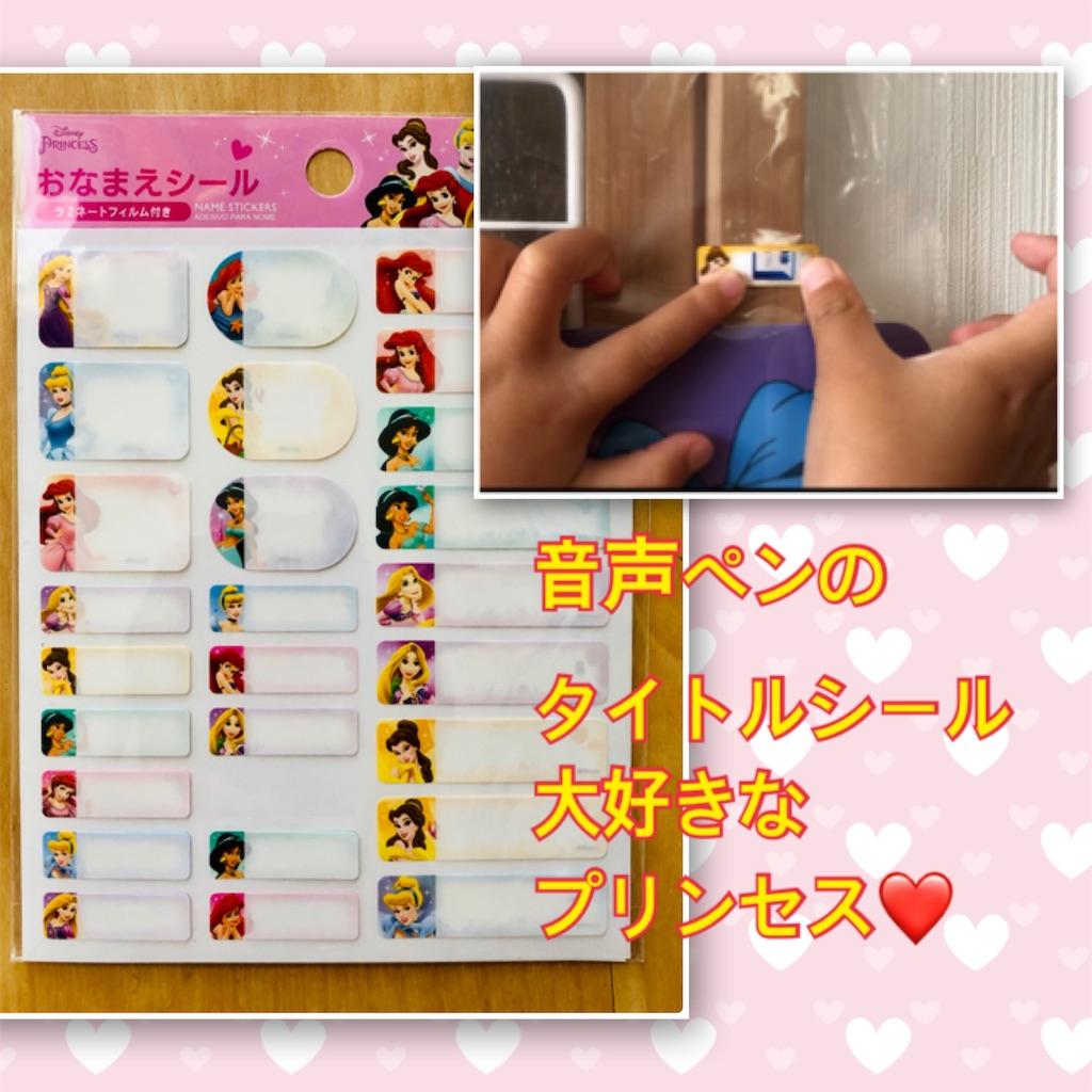 f:id:sarashizuki_dwe:20190504211024j:image