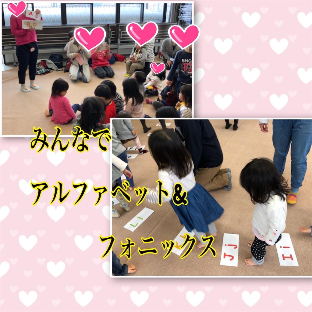 f:id:sarashizuki_dwe:20190512080118j:image