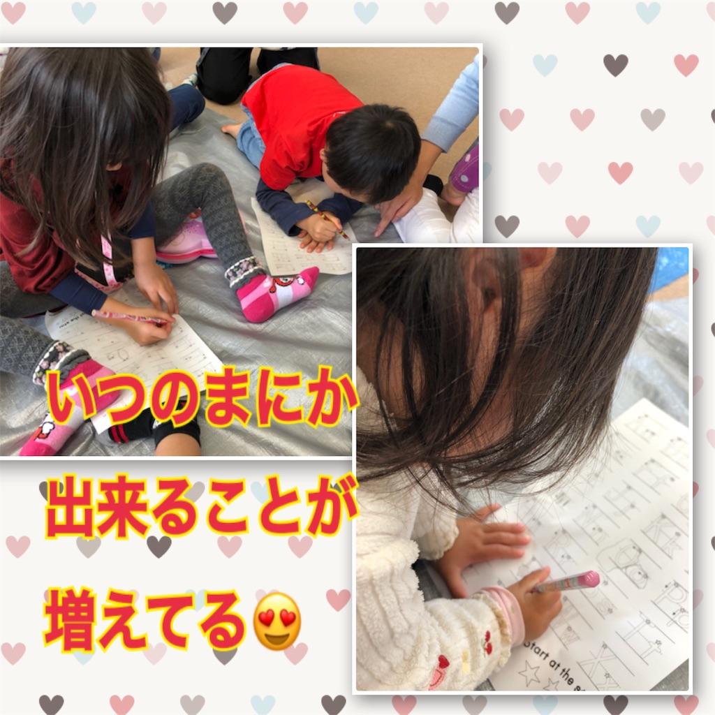 f:id:sarashizuki_dwe:20190516210521j:image