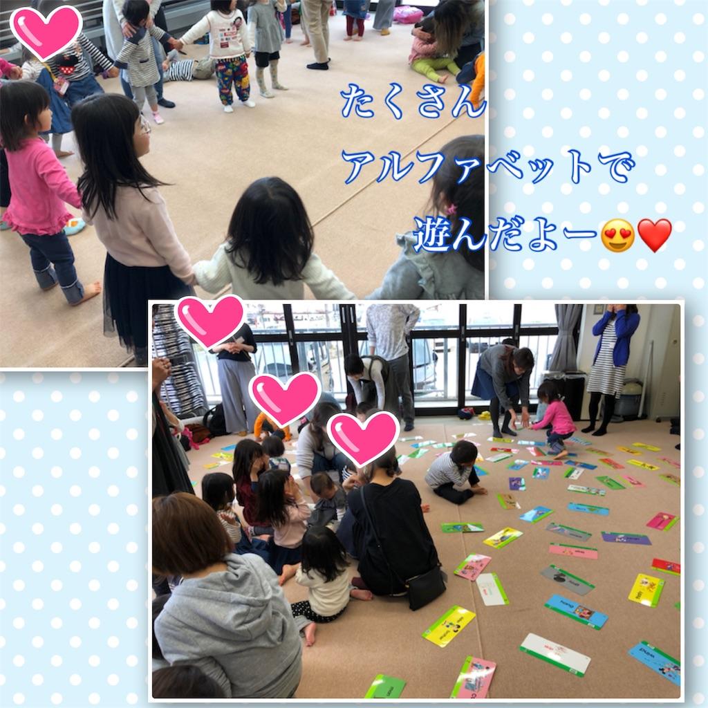 f:id:sarashizuki_dwe:20190516210532j:image