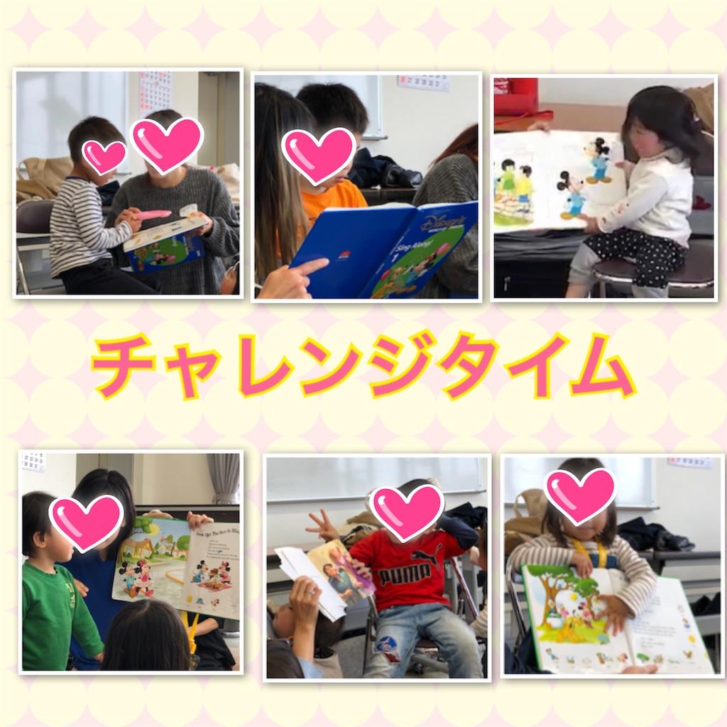 f:id:sarashizuki_dwe:20190516210905j:image