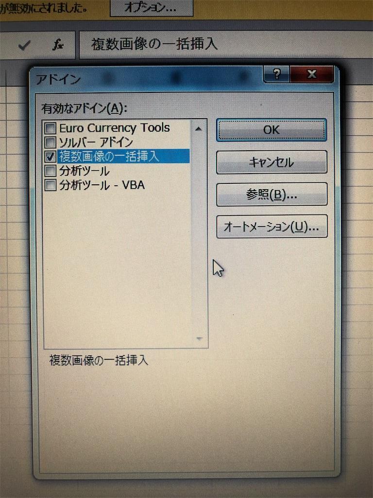 f:id:sarashizuki_dwe:20190703220251j:image